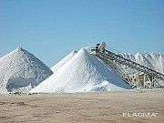 Соль техническая Киев