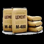 Цемент М400 Киев