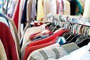Упаковщик на склад одежды в Чехию Кривой Рог