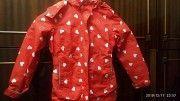 Куртка-дождевик,фирмы Cute Heartbreaker. Киев