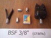 Рыбацкая гайка, болт для Род Пода BSF 3/8 дюйма (для вкручивания сигнализатора) Харьков