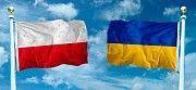 Віза,запрошення та робота в Польщ і, Німіччині, Чехія Львов
