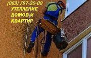 Утепление квартир и домов Чернигов
