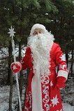 Дед Мороз на дом ! Купянск