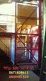 Подъёмник Электрический Консольный внутри здания Шахтного Исполнения. ПРОИЗВОДИТЕЛЬ Тернополь