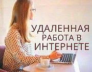 Требуются - организатор бизнеса, менеджер интернет-магазина, дропшиппер Киев