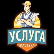 Електрик Ужгород Ужгород