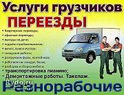 грузоперевозки Николаев