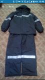 Зимний сварочный костюм Лисичанск
