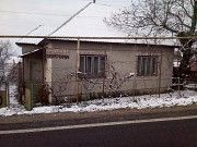 Будинок Иршава