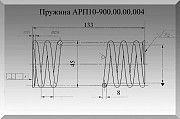 Изготовление пружин шахтных электровозов серии АРП14, пружина АРП14 Полтава