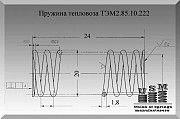 Изготовление пружин к маневровым тепловозам, пружина тепловоза Полтава
