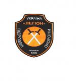 Охранник на стоянку (1 х 2) Одесса