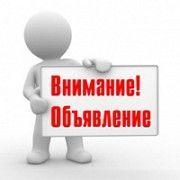 Менеджер по продажам металлопроката, ВЭД Днепр