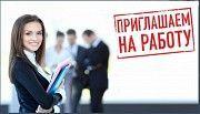 Менеджер по продажам металлопроката Днепр