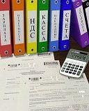 Проверь свой ФОП на отсутствие задолженности перед бюджетом Харьков