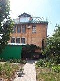 Дом в Новоселовке Новомосковск