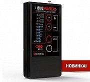 Профессиональный детектор прослушки Bughunter BH-02 Rapid. Ивано-Франковск