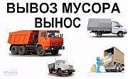 Вывоз хлама, вывоз мусора, вывоз бытовой техники Київ