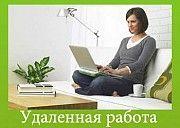 Требуются управляющие в интернет-магазин (с обучением) Київ