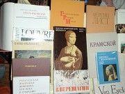 Продам библиотеку литературы по живописи с репродукциями. Кривой Рог