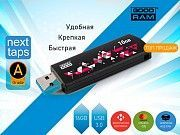 Флеш накопитель USB3.0 16GB GOODRAM UCL3 флешка юзб HDD SSD карман пк Одесса
