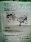 Продам механічне ліжко Хмельницкий