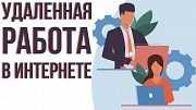 Работа по переводе Web-страниц Киев