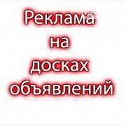 Ручное размещение АГРО объявлений. Реклама в интернете для аграриев Одесса