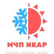 Замена компрессора автокондиционера Донецк