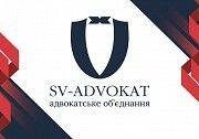 Адвокат Днепр, Услуги Адвоката, Юридическая помощь, Юридическая консультация Дніпро