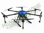 Агро дрон Reactive Drone Agric RDE616 Basic Днепр