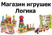 Детские игрушки Харьков