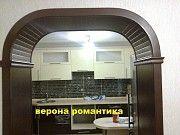 Арки межкомнатные от 1500 гр Мелитополь