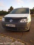 Продам Volkswagen Caddy 2007 1.9TD BLS Энергодар