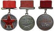 Куплю медали СССР, продать награды. Дорого. Запорожье