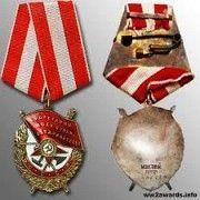 Куплю ордена, медали Днепр