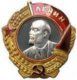 Куплю дорого ордена СССР. Запорожье