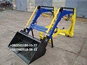 Погрузчик кун на мини трактор Dong Feng 244, Kata Ke 454, Geas 37, DW 404 Запорожье