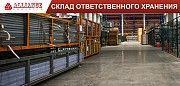 Склад временного хранения в г. Харьков Харьков