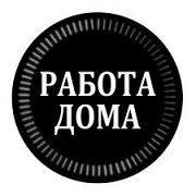 Оператор (на дому) Житомир