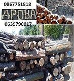 Дрова дуб ясень граб метровка колотые с доставкой Одесса