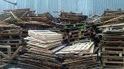Продам дрова (доски, лом поддонов) Прилуки