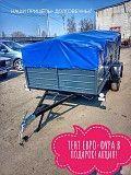 Усиленный одноосный прицеп Днепр-250х150 от завода с доставкой по Украине! Тент в подарок! Первомайск