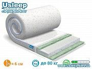 Тонкий матрас SleepRoll Air Comfort 3+1 Bamboo Киев
