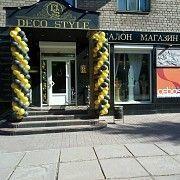 Салон- магазин Deco Style Кривой Рог