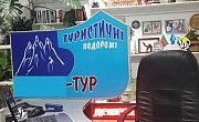 ВЫВЕСКА СВЕТЯЩАЯСЯ Вивіска з підсвіткою Івано-Франківськ Ивано-Франковск