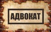 АДВОКАТ БРОВАРИ по сімейним та спадковим справам (099)269-62-63 Бровари-Київ-область Бровары