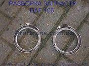 1675741 Хомут патрубка интеркулера лев/пр Daf XF 105 Киев