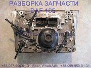 1818625, 0444010025 Помпа AdBlue Daf XF 105 Даф ХФ 105 Киев
